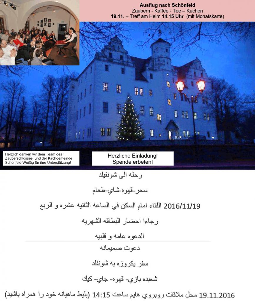 zauberschloss-plakat-website